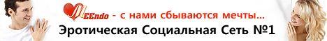http://www.meendocash.com/pb/508854210e246.jpeg